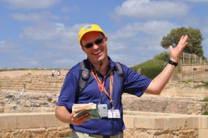 David Wexler - One Of Our Favourite Israel Guides